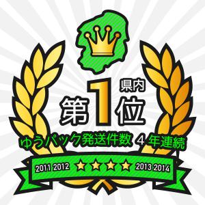 2014_top_logo