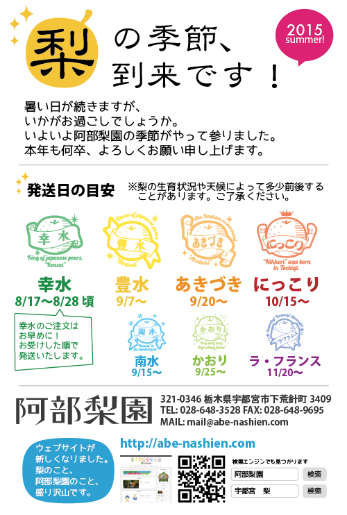 2015_DM_裏