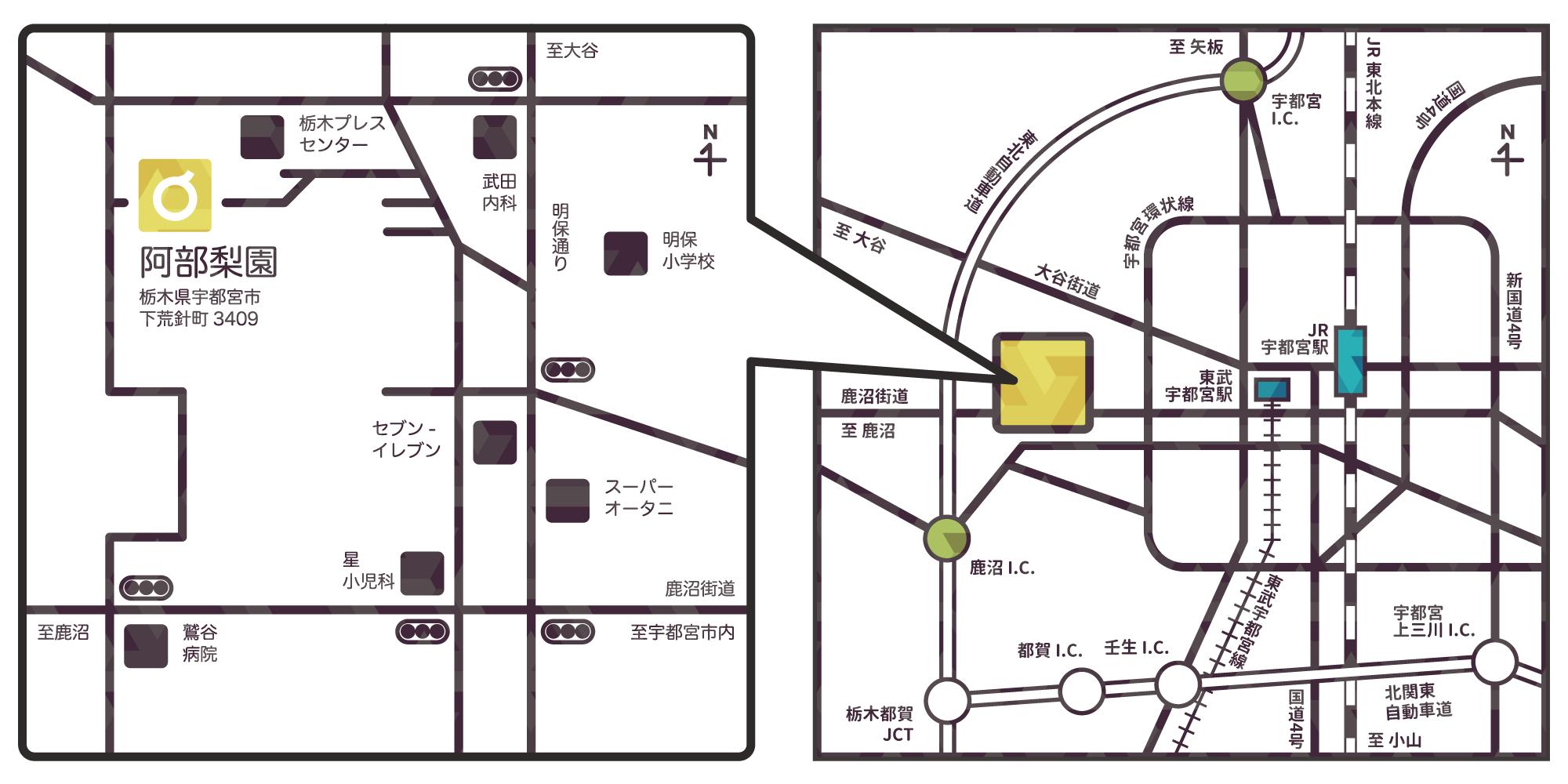 詳細⇔広域地図