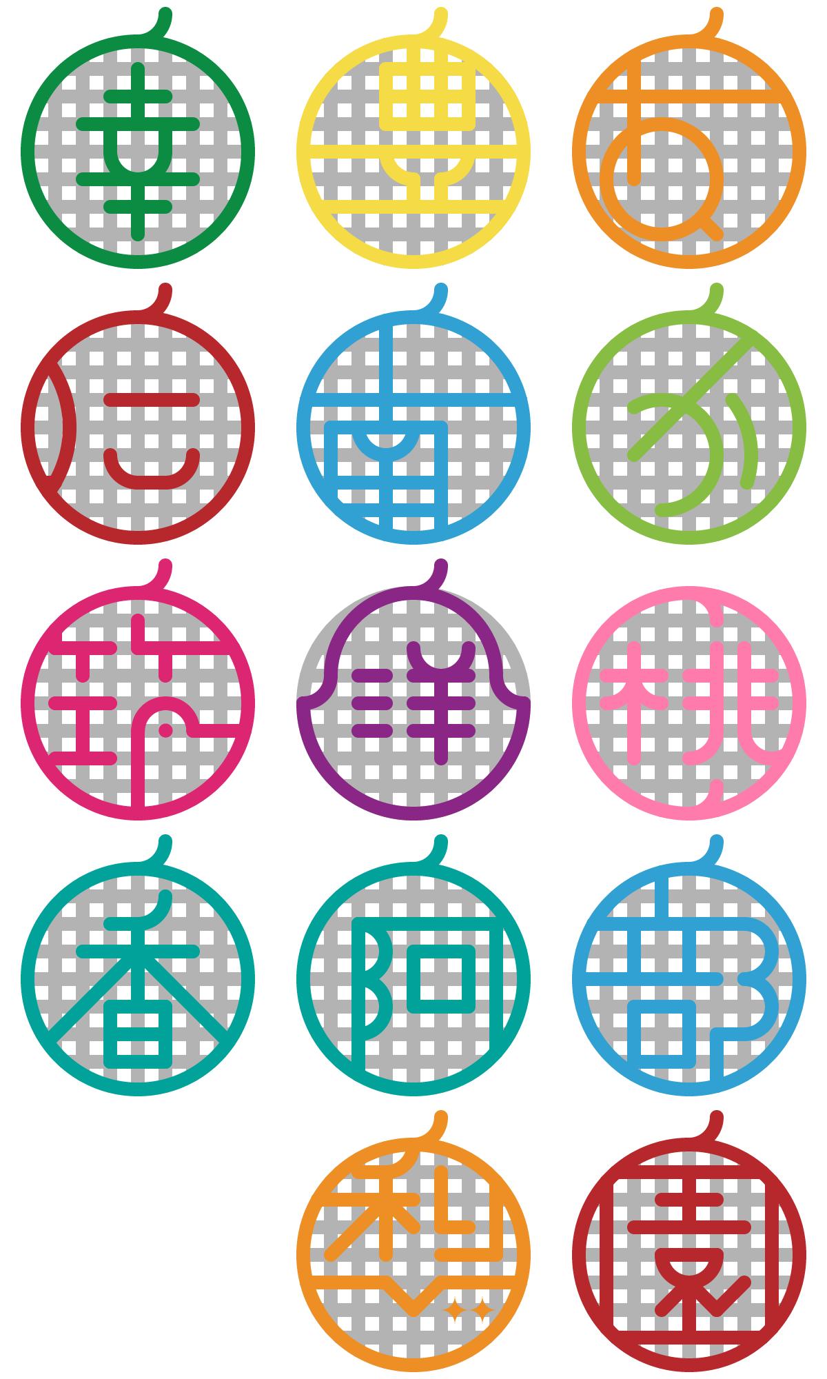 2016_logo_backyard