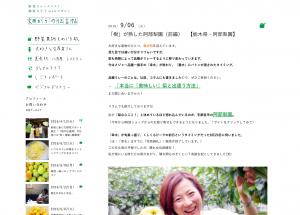 blog-shinohara_1